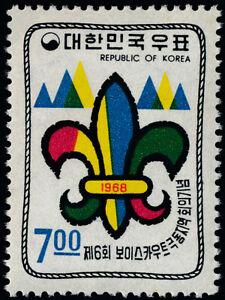 Korea 631 MNH Regional Boy Scout Conference