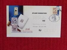 Souvenir Australian Philatelic Exhibition Postmark P.S.E - Ibra 1999, Germany