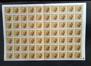INDIA 2008 GANDHI SPECIAL DEFINITIVE 10th SERIES FULL SHEET MNH