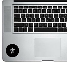 """Chinese Luck Vinyl Decal Sticker for Apple Macbook Air Pro 11 13 15 17"""" Laptop"""