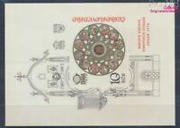 Tschechoslowakei Block35B postfrisch 1978 Briefmarkenausstellung (7497614