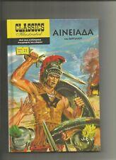 Classics Illustrated -The Aeneid - Hardcover-GREEK EDITION