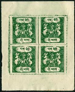 BUNDI-1915-41 2a Deep Green.  An unused block of 4 Sg 20a