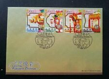 Macau Macao Charming Chinese Lanterns 2006 Culture Traditional Art Lamp (FDC)