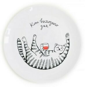 """10"""" Ceramic Dinner Plate with Cat holding Wine Glass Decal by ORNER UKRAINE"""