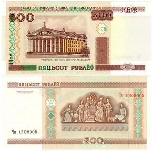 Belarus 500 Rublëy P#27a (2000) Natsiyanal'ny Bank UNC