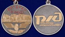 RUSSIAN USSR Soviet AWARD ORDER very rare МЕДАЛЬ - A veteran of the Railways