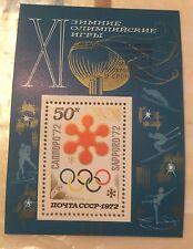 1972, Russia, USSR, 3961, Souvenir Sheet, MNH, Olympics