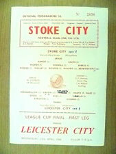 1964 League Cup Final- STOKE CITY v LEICESTER CITY (Org*,Exc)