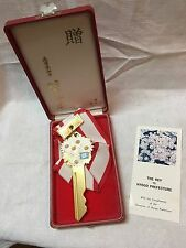 Very rare Medals Japonese The Key To Hyogo Prefecture and box 1964
