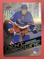 2019-20 Upper Deck Overtime Next In Line #NL-19 Kaapo Kakko NYR UD RC