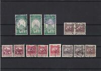 Middle East Stamps ref R 17030