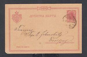 SERBIA 1898 POSTAL STATIONERY CARD BELGRADE