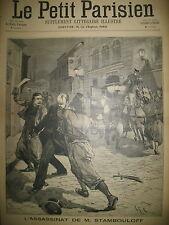 BULGARIE SOFIA ASSASSINAT DICTATEUR STAMBOULOFF LE PETIT PARISIEN 1895