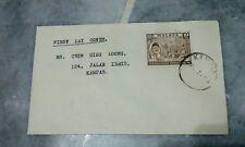 Malaysia 1957 Merdeka Malaya Tunku Abdul Rahman stamp Private FDC  Kampar Chop