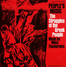Mikis Theodorakis - Peoples' Music: The Struggles of the Greek People [New CD]
