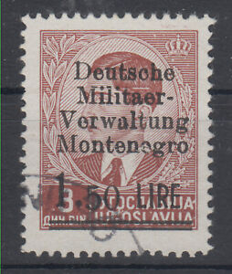 Montenegro German occupation Mi#3 1943 USED