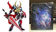 METAMOR-FORCE Gaiking the Knight Robot Mecha Figure Bonus Bag Sentinel Toei New
