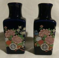 "Pair of Vintage Made in Japan Cobalt Mini Vases 3.75"" Pink Red White Flower Cart"