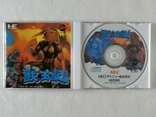 Altered Beast Juohki Ju Oh Ki (Very Good) CD-ROM NEC PC Engine From Japan