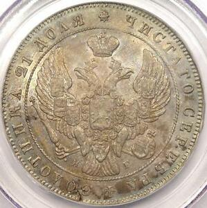1841 CNB HT Russia Rouble 1R C-168.1 - PCGS AU58 - Rare Coin!