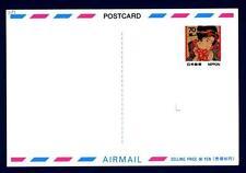 JAPAN - GIAPPONE - 1991 - Cart. Post. - Posta aerea - Utagawa Kunisada, disegn