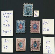 ARMENIA STAMPS 1919-1920 INC Mi #8a & CERESA #783, EXCELLENT LOT, EX ASHFORD