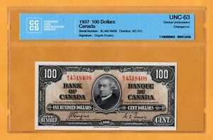 Canada $100 Dollars 1937 P-64c BC-27c CCCS-63 Coyne-Towers King George Banknote