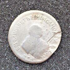 1751 - 25 Kopeks (Polupoltinnik) Old Russian SILVER Imperial Coin ORIGINAL