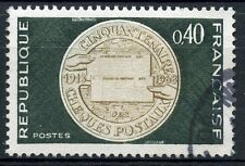 STAMP / TIMBRE FRANCE OBLITERE  N° 1542  COMPTES COURANTS POSTAUX