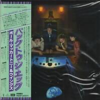 PAUL MCCARTNEY - WINGS - BACK TO THE EGG (1979/2000)Beatles CD Gatefold OBI+GIFT