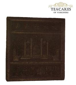 Black Compressed Hubei Tea Brick Large 1100g Best Quality Teacakes of Yorkshire