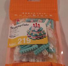 Kawada nanoblock Mini Birthday Cake -  japan building toy block NEW NBC_219