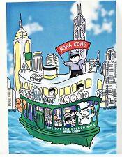 Postcard - Hong Kong Green Ferry - holiday Inn Golden Mile HK