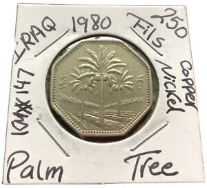 Iraq 250 fils 1980 Copper -Nickel Coin