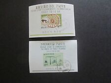 Korea S/S, Used/Fine, 1963/4, Colombo Plan for Asia & Family Planning Issues