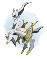 Ultra Pokemon Sun and Moon Corocoro Arceus Event 6IV-EV Trained
