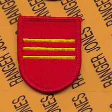US Army 3rd Bn 319th Field Artillery Bn Airborne beret flash patch m/e