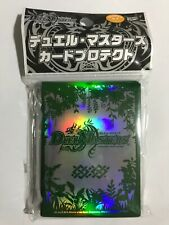 Duel Masters Card Sleeves 42 Nature Civilization & 13 Clear Sleeve SEALED