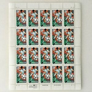 1994 WORLD CUP COMMEMORATIVE Stamp Sheet. $.29 Each. Mint Condition. MNH
