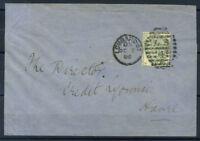 Grossbritannien 1886 Brief 80% LOMBARD. ST. HONGKONG UND SHANGHAI
