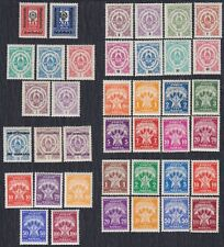 Yugoslavia 1944-1962 All Porto stamps from this period, MNH