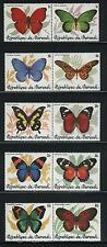Butterflies by Burundi MNH Sc 611-15 Value $ 258.50