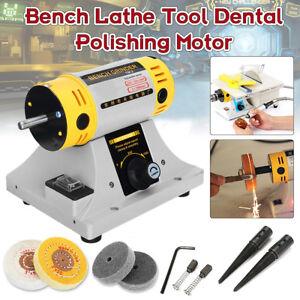 220V 350W Multi-purpose Polishing Machine For Bench Lathe Tool Polishing