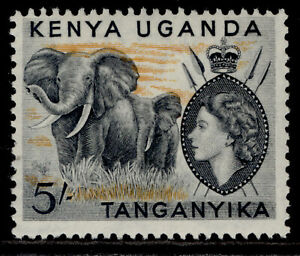 KENYA UGANDA TANGANYIKA QEII SG178, 5s black & orange, M MINT. Cat £45.