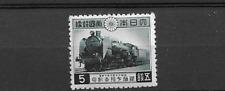 1942 MNH Japan Mi 333 postfris**