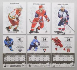 2018-19 KHL CORONA Russian Traditions (#73-150) Pick a Player Card