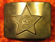 SOVIET MILITARY BRONZE BUCKLE RED ARMY SOLDIER USSR REAL UNIFORM SURPLUS RUSSIAN