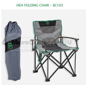 BC103 NEW Barronett Blinds HD4 Heavy Duty Hunting  Ground Blind Hunting Chair