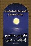 Vocabulario ilustrado español-árabe. NUEVO. Envío URGENTE. FORMACIÓN Y ESCOLAR